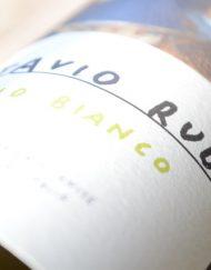 Bianco Rube