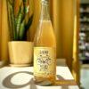 orange vin naturvin Umbrien Danilo Marcucci